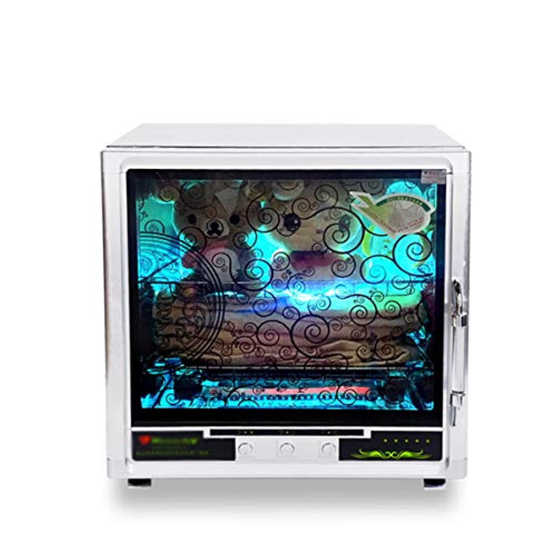 タオルウォーマーLEDライトステンレス鋼UV消毒タオルヒーター断熱ホテルホームジム容量50Lホワイト