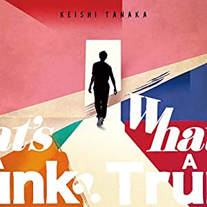 【Amazon.co.jp限定】What's A Trunk?(B3ポスター付)