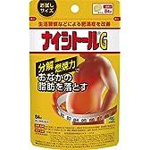 【第2類医薬品】ナイシトールG 84錠