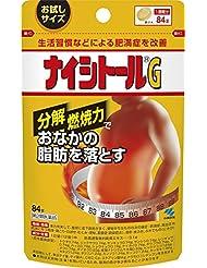 日亚: 小林制药 腹部燃脂减肥药 84粒 ¥60