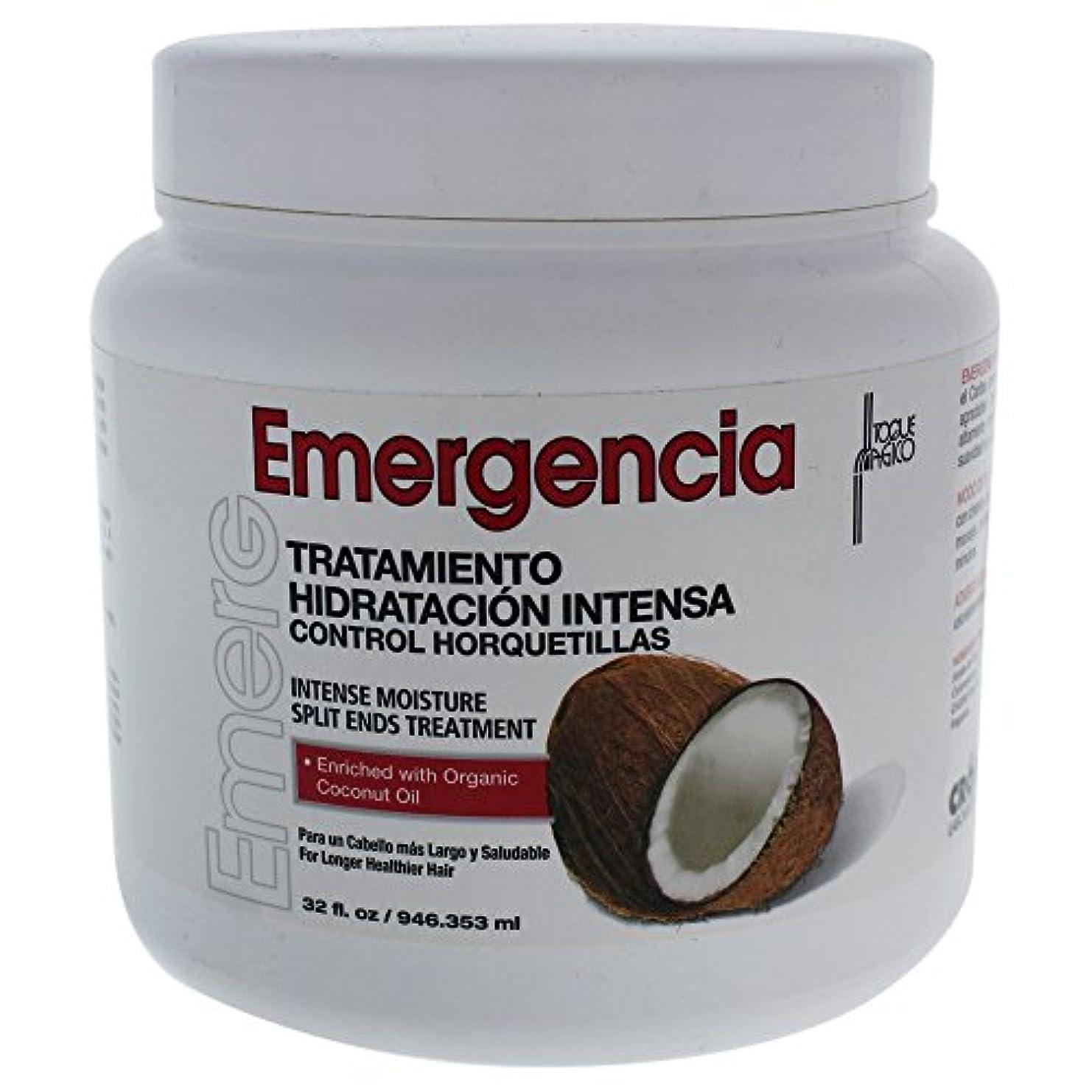 心配八百屋さんオペラToque Magico Emergencia Intense Moisture Split End Mask, 32 Ounce by TOQUE MAGICO Emergencia