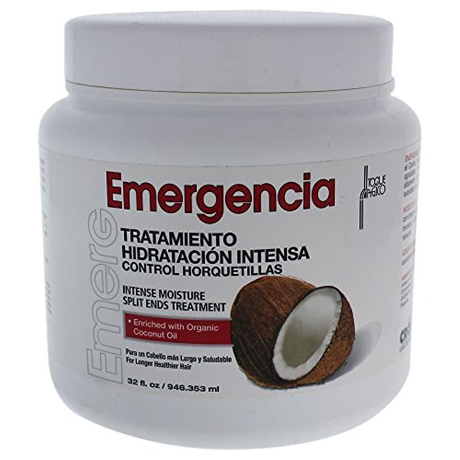 つかの間出席クラッチToque Magico Emergencia Intense Moisture Split End Mask, 32 Ounce by TOQUE MAGICO Emergencia