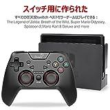 Bluetooth スイッチコントローラー DinoFire 任天堂 スイッチコントローラー nintendo switch pro コントローラー HD振動 連射 ジャイロセンサー 機能搭載 最新5.0.2版Nintendo Switch本体を支持する