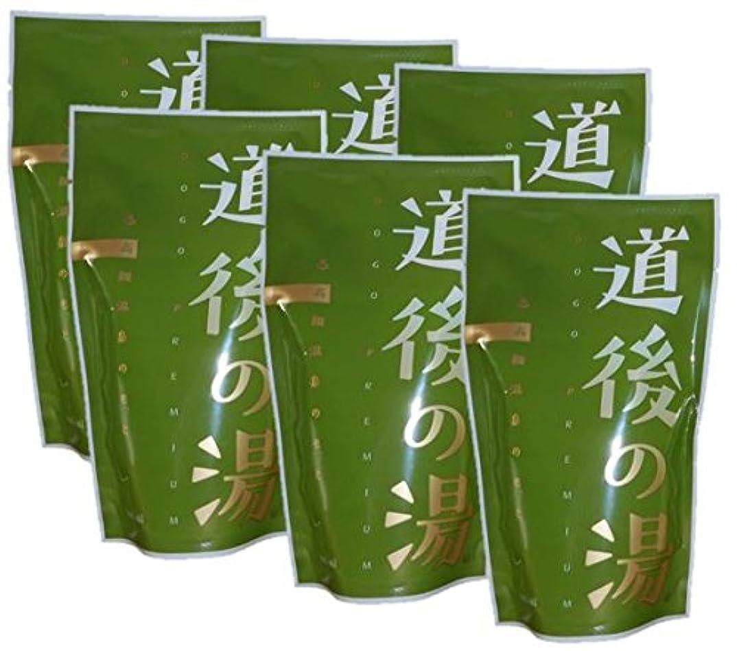 マーケティング光沢キラウエア山高級温泉のもと 道後の湯 200g×6袋