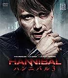HANNIBAL/ハンニバル コンパクト DVD-BOX シーズン3