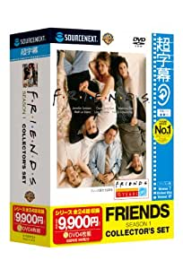 超字幕/FRIENDS SEASON 1 COLLECTOR'S SET