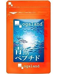 青魚 ペプチド (60粒/約1ヶ月分) イワシの成分をお手軽に