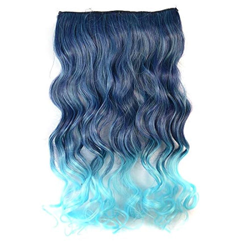 バーマド旋律的仮称WTYD 美容ヘアツール ワンピースシームレスヘアエクステンションピースカラーグラデーション大波ロングカーリングクリップタイプヘアピース