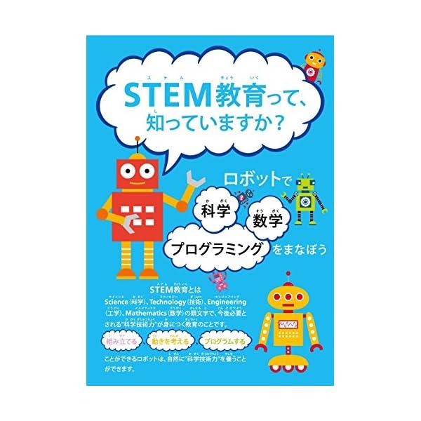 Makeblock プログラミングロボット m...の紹介画像4