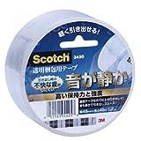 3M スコッチ 梱包テープ 重量用 音静か 軽く引き出せる 48mm×49m 3450