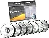 バイナリーオプション・ウルトラ攻略講座  DVD7枚組