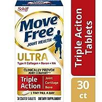 海外直送品 Schiff/Bio Foods Move Free Ultra, 30 tabs
