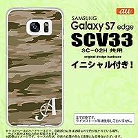 SCV33 スマホケース Galaxy S7 edge ケース ギャラクシー S7 エッジ イニシャル 迷彩B 緑C nk-scv33-1174ini M