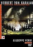 カラヤンの遺産 ヴェルディ:歌劇「ドン・カルロ」(全4幕)(09.07)