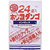 インピレス ホウ酸ダンゴ 24個入り ×3個セット