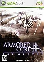 アーマード・コア フォーアンサー - Xbox360