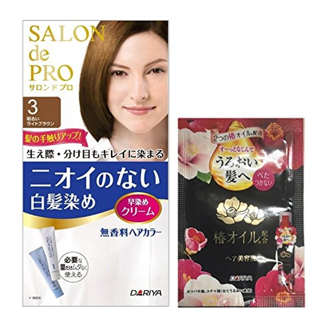 【サンプル付き】サロンドプロ無香料ヘアカラー早染めクリーム3 椿オイル美容液景品付