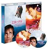 エターナル・サンシャイン プレミアム・エディション(2枚組) [DVD] 画像