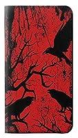 JPW3325HHP カラス黒い血の木 Crow Black Blood Tree Huawei Honor Play フリップケース