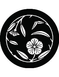 家紋シール 撫子枝丸紋 布タイプ 直径40mm 6枚セット NS4-2697