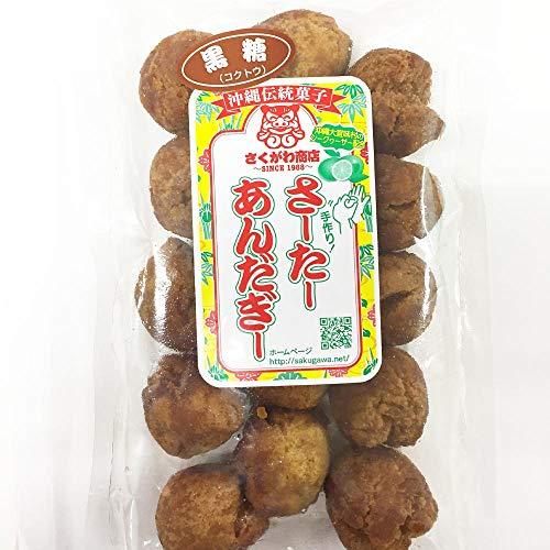 佐久川商店 サーターアンダギー 15個入り (黒糖15個入り)