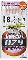 ハヤブサ(Hayabusa) シーガー 小アジ専科 スキン HS079-8-2