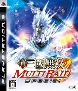 真・三國無双 MULTI RAID(マルチレイド) Special - PS3