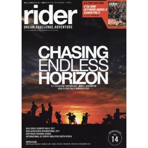 rider (ライダー)  vol.14 [雑誌] (オートバイ 2017年11月号臨時増刊)