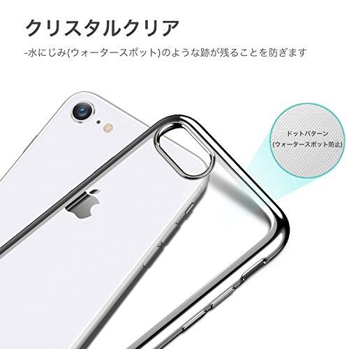 iPhone 8 ケース 6枚目のサムネイル