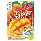 明治 果汁グミマンゴーミックス 47g×10袋
