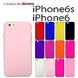 iPhone6 / iPhone6s docomo / au / softbank 用 オリジナル シリコンケース (全12色) クリアピンク [ アイフォン6 / アイフォン6S アイフォーンシックス / アイフォーンシックスエス ケース カバー iiPhone6 / iPhone6s ]