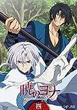 暁のヨナ Vol.4[Blu-ray/ブルーレイ]
