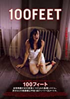 100FEET [DVD]