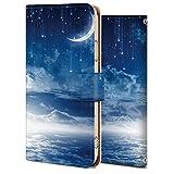 Galaxy A32 5G ケース 手帳型 ギャラクシーA32 カバー スマホケース おしゃれ かわいい 耐衝撃 花柄 人気 純正 全機種対応 宇宙14 写真.風景