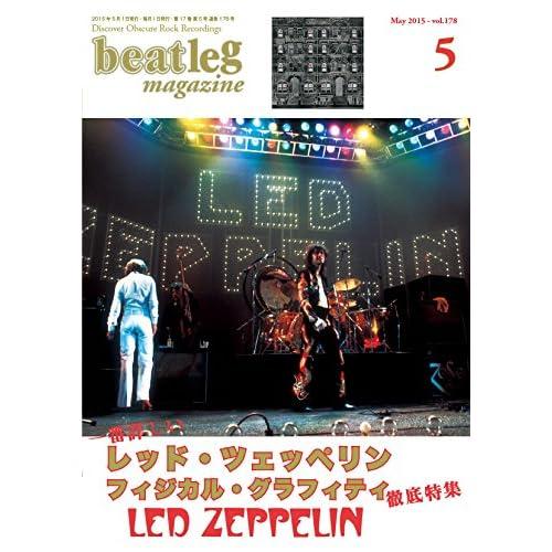beatleg magazine 5月号 (vol.178)