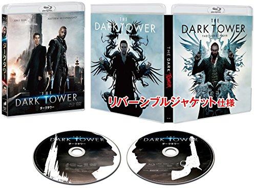 ダークタワー ブルーレイ&DVDセット [Blu-ray]