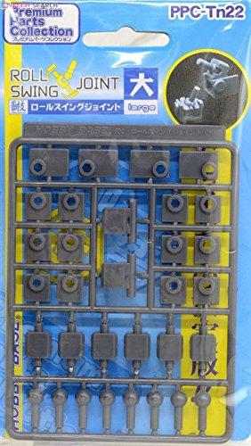 関節技 ロールスイングジョイント  大  PPC-Tn22