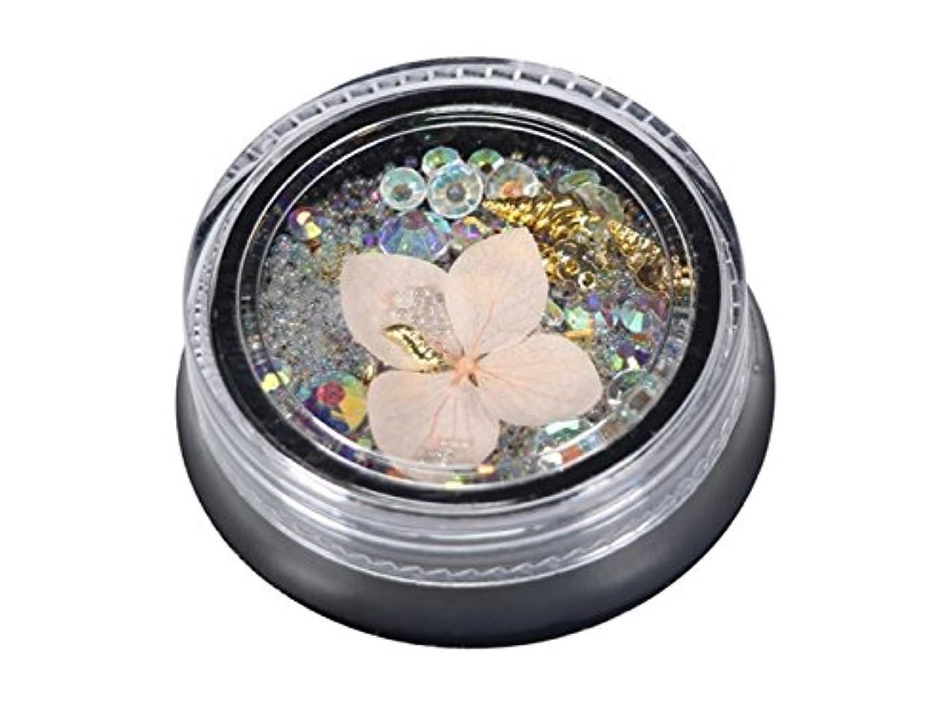 油磁石有望Osize カラフルなネイルアートクリスタルラインストーンドライフラワーネイルステッカーキラキラケース(ライトピンク)