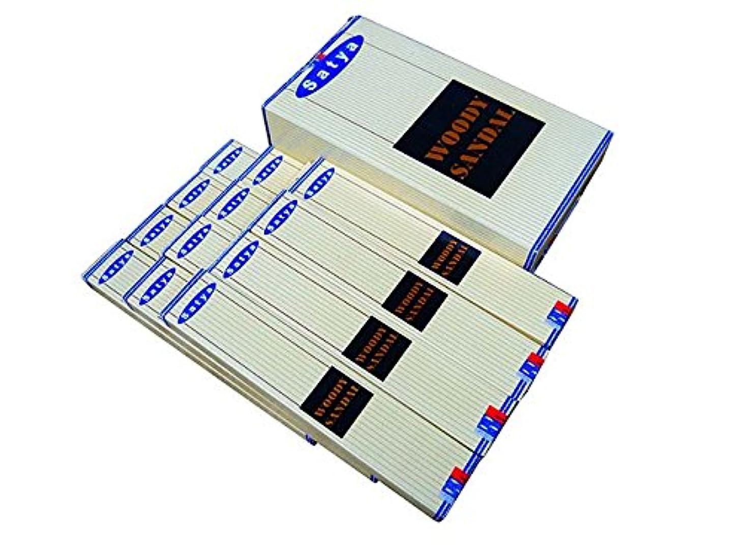 湿った蜂減衰SATYA(サチャ) ウッディサンダル香 スティック WOODYSANDAL 12箱セット