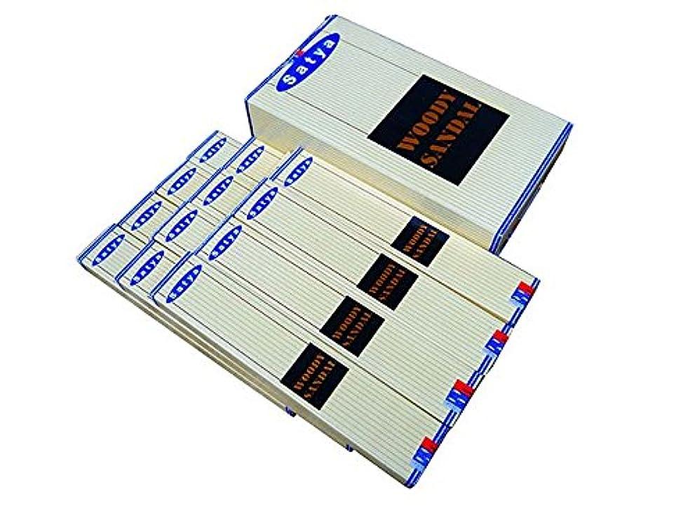 シーボード図書館カエルSATYA(サチャ) ウッディサンダル香 スティック WOODYSANDAL 12箱セット