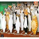 アニマルアトラクション 猫地蔵 きをつけ [全5種セット(フルコンプ)]