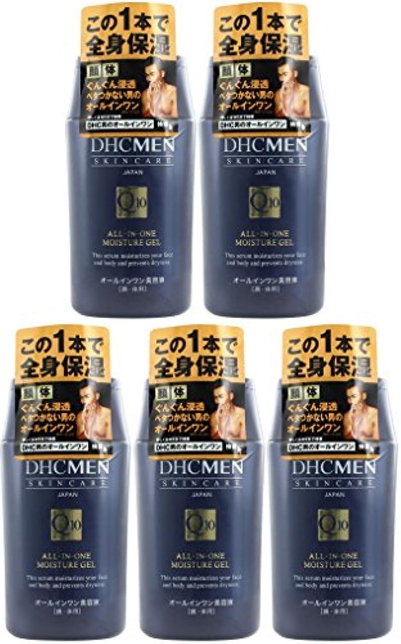 記憶に残るレキシコン会計【まとめ買い】DHC MEN オールインワン モイスチュアジェル×5個