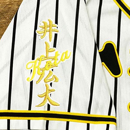 阪神 タイガース 刺繍ワッペン 井上 広大 ネーム 白布 応援 ユニフォーム