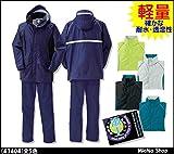 ミチオショップ 雨合羽 クロダルマ レインコート・パンツ 47404 雨王 KURODARUMA 大きいサイズ 5L 11ネイビー