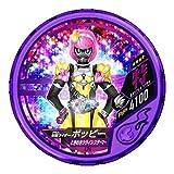 仮面ライダー ブットバソウル07弾/DISC-174 仮面ライダーポッピー ときめきクライシスゲーマーR4
