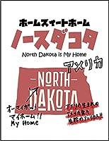 【ノースダコタ アメリカ 地図】 ポストカード・はがき(白背景)