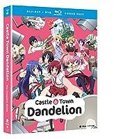 城下町のダンデライオン / CASTLE TOWN DANDELION: COMPLETE SERIES