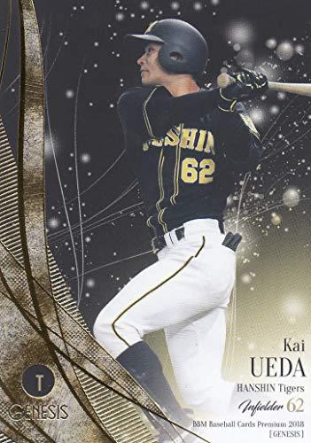 BBM2018 GENESIS REG-069 植田海 (レギュラーカード/阪神タイガース) ベースボールカード ジェネシス