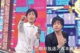 M-1グランプリ2008完全版 ストリートから涙の全国制覇!! [DVD] 画像