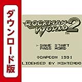 ロックマンワールド2 [3DSで遊べるゲームボーイソフト][オンラインコード]